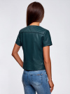 Куртка из искусственной кожи с короткими рукавами oodji #SECTION_NAME# (синий), 18A04010-1/46542/7500N - вид 3