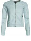 Куртка из искусственной кожи с металлическими стразами oodji #SECTION_NAME# (синий), 18A04010/46542/7000N