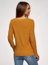 Джемпер с геометрическим узором и широкой резинкой oodji для женщины (оранжевый), 63807299/31644/5200N