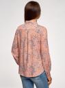 Блузка базовая из вискозы oodji #SECTION_NAME# (розовый), 11411136B/26346/5420E - вид 3