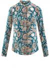 Блузка из вискозы принтованная с воротником-стойкой oodji #SECTION_NAME# (синий), 21411063-2/26346/744AF