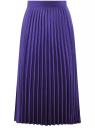 Юбка плиссе удлиненная oodji #SECTION_NAME# (фиолетовый), 21606020-4/48764/7800N