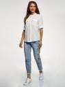 Блузка вискозная с нагрудными карманами oodji #SECTION_NAME# (белый), 11403225-7B/42540/1200N - вид 6