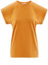 Футболка хлопковая базовая oodji для женщины (оранжевый), 14707001-4B/46154/5200N