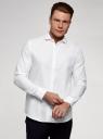 Рубашка базовая хлопковая oodji для мужчины (белый), 3B110017M-4/49624N/1000N