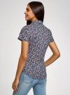 Рубашка хлопковая с нагрудными карманами oodji #SECTION_NAME# (синий), 11402084-3B/12836/7945F - вид 3