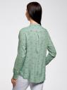 Блузка вискозная А-образного силуэта oodji #SECTION_NAME# (зеленый), 21411113B/26346/6529F - вид 3