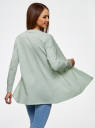 Кардиган удлиненный без застежки oodji для женщины (зеленый), 63212596/48099/6500M