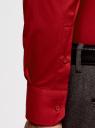 Рубашка базовая приталенная oodji #SECTION_NAME# (красный), 3B140000M/34146N/4C00N - вид 5