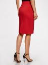 Юбка прямая с завышенной талией oodji для женщины (красный), 21601295B/35589/4500N