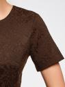 Платье жаккардовое с коротким рукавом oodji #SECTION_NAME# (коричневый), 11902161/45826/3900N - вид 5