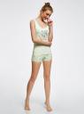 Пижама с шортами принтованная oodji #SECTION_NAME# (зеленый), 56002187-6/47692/6783P - вид 6
