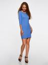 Платье трикотажное базовое oodji #SECTION_NAME# (синий), 14001071-2B/46148/7501N - вид 6