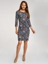 Платье трикотажное с вырезом-капелькой на спине oodji #SECTION_NAME# (черный), 24001070-5/15640/2945F - вид 2