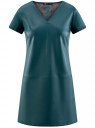 Платье из искусственной кожи с короткими рукавами oodji для женщины (зеленый), 18L03001/43578/6C00N
