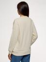 Свитшот свободного силуэта с принтом oodji для женщины (слоновая кость), 14808061-3/47999/3029P
