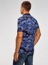 Поло милитари прямого силуэта oodji для мужчины (синий), 5L412000I/46737N/7579G