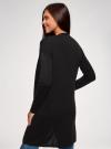 Кардиган удлиненный с карманами oodji для женщины (черный), 63212572/18239/2900N - вид 3