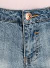 Шорты джинсовые с потертостями oodji #SECTION_NAME# (синий), 12807075-1/42559/7000W - вид 4