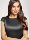Платье-футляр с вырезом-лодочкой oodji #SECTION_NAME# (черный), 11902163-1/32700/2900N - вид 4