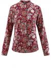 Блузка из вискозы принтованная с воротником-стойкой oodji #SECTION_NAME# (красный), 21411063-2/26346/4959F