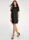 Платье из искусственной замши с коротким рукавом oodji для женщины (черный), 18L01003/49910/2900N
