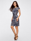Платье трикотажное с ремнем oodji #SECTION_NAME# (синий), 24008033-2/16300/7933E - вид 6