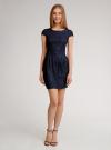 Платье трикотажное кружевное oodji для женщины (синий), 14001154-2/42644/7900N - вид 2