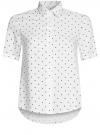 Блузка вискозная с короткими рукавами oodji #SECTION_NAME# (белый), 11411137B/14897/1229D