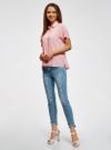 Блузка вискозная свободного силуэта oodji #SECTION_NAME# (розовый), 11405139/24681/4010D - вид 6