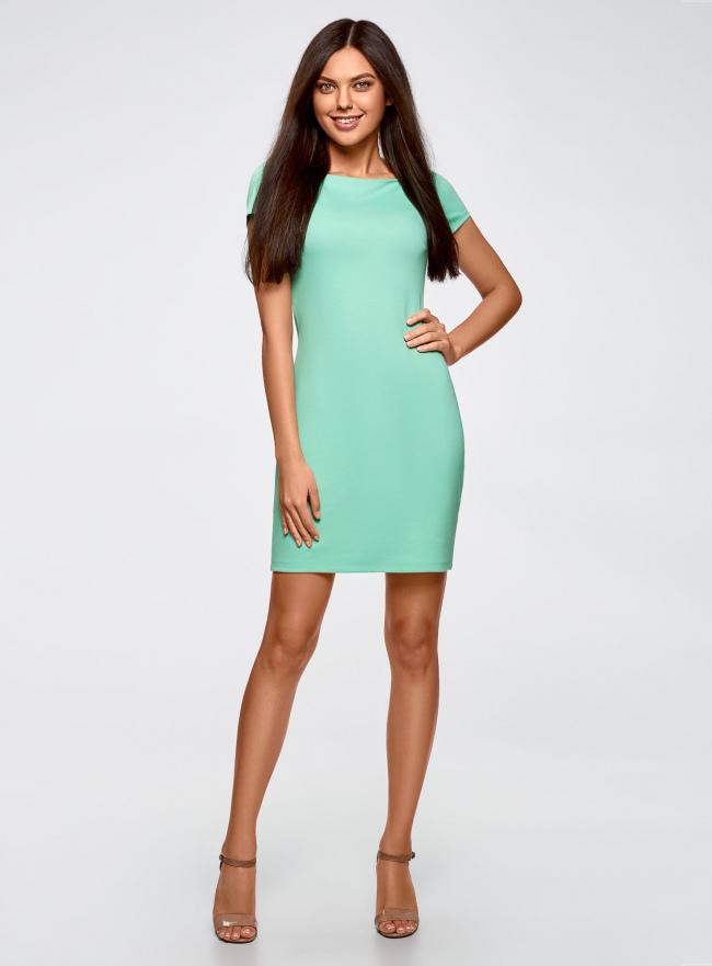 Платье трикотажное с вырезом-лодочкой oodji #SECTION_NAME# (зеленый), 14001117-2B/16564/6500N