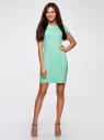 Платье трикотажное с вырезом-лодочкой oodji #SECTION_NAME# (зеленый), 14001117-2B/16564/6500N - вид 2
