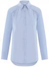 Рубашка свободного силуэта с декоративными бусинами oodji #SECTION_NAME# (синий), 13K11014/26468/7400N