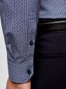 Рубашка хлопковая в мелкую графику oodji #SECTION_NAME# (синий), 3L110288M/19370N/1079G - вид 5