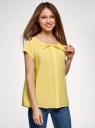 Блузка свободного силуэта с бантом oodji #SECTION_NAME# (желтый), 11411154-1B/24681/5000N - вид 2