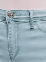 Джинсы скинни с разрезами на коленях oodji #SECTION_NAME# (синий), 12104067-2/19603/7000W - вид 4