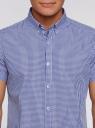 Рубашка клетчатая с коротким рукавом oodji #SECTION_NAME# (синий), 3L210030M/44192N/1079C - вид 4