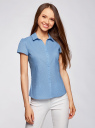 Блузка принтованная из легкой ткани oodji #SECTION_NAME# (синий), 21407022-9/12836/7510D - вид 2