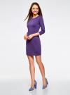 Платье облегающего силуэта на молнии oodji #SECTION_NAME# (фиолетовый), 14001105-6B/46944/8300N - вид 6