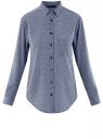 Блузка прямого силуэта с нагрудным карманом oodji #SECTION_NAME# (синий), 11411134B/46123/7912G