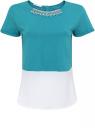 Комбинированная трикотажная блузка oodji для женщины (бирюзовый), 11301519/42861/7310B