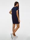 Платье прямого силуэта с отворотами на рукавах oodji #SECTION_NAME# (синий), 14008020B/47999/7900N - вид 3