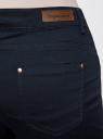 Шорты джинсовые стретч с отворотами oodji #SECTION_NAME# (синий), 12807082B/45491/7900N - вид 5
