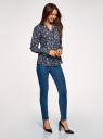 Блузка вискозная прямого силуэта oodji #SECTION_NAME# (синий), 21400394-1B/24681/7970F - вид 6