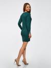 Платье базовое из вискозы с пуговицами на рукаве oodji #SECTION_NAME# (зеленый), 73912217-1B/33506/6E00N - вид 3