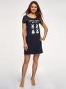 Платье домашнее с принтом oodji #SECTION_NAME# (синий), 59801006-21/46154/7912P - вид 2