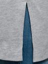 Футболка удлиненная с рукавом 3/4 oodji #SECTION_NAME# (серый), 24201003-7/46158/2091Z - вид 5