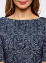 Платье облегающее с вырезом-лодочкой oodji #SECTION_NAME# (синий), 24008310-3/47255/7910E - вид 4