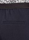 Брюки укороченные на эластичном поясе oodji для женщины (синий), 11706203-5B/14917/7900N