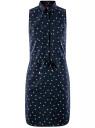 Платье хлопковое на кулиске oodji #SECTION_NAME# (синий), 11901147-5B/42468/7912Q